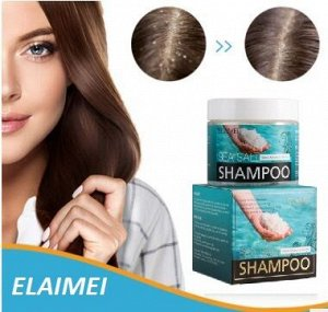 Шампунь-скраб с морской солью ELAIMEI sea salt shampoo. 200гр