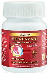 Шатавари БАД Samhita (капсулы 30 шт* 600 мг), 18 г