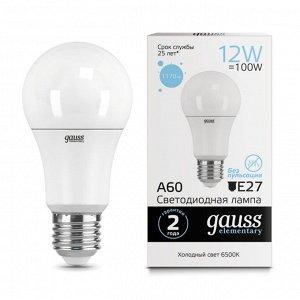 Лампа Гаусс LED Elementary A60 12W E27 6500K