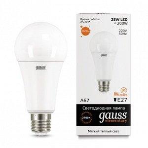Лампа Гаусс LED Elementary A67 25W E27 3000K