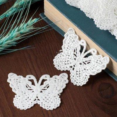 Шитье, вязанье и вышивание от Симы — Вязаные элементы, лейсы