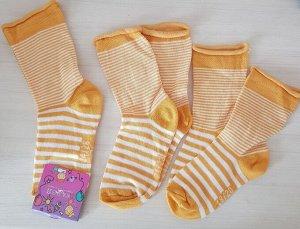 Носки детские желтые в полоску