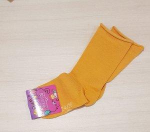Носки горчичные