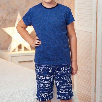 Мода, стиль, комфорт! Шикарный трикотаж для всей семьи — Детский трикотаж. Костюмы, толстовки, штаны