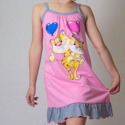 Мода, стиль, комфорт! Шикарный трикотаж для всей семьи — Детский трикотаж. Пижамы, ночные сорочки