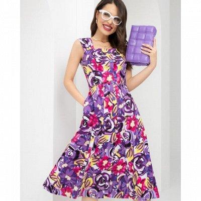Платья и костюмы CHARUTTI-Магия Итальянского Дизайна для Вас — Нарядные платья