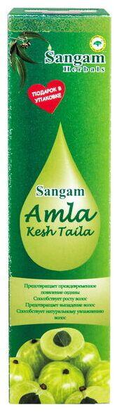 Масло Сангам Амла (Amla), 100 мл