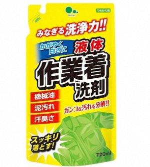 """""""Mitsuei""""Гель для стирки рабочей одежды (с мощными ферментами, дезодорирующий) 800 мл"""