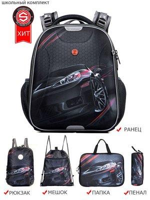 211201 Комплект для первоклассника STERNBAUER / Ортопедический ранец/ Рюкзак/мешок для обуви/ папка/ пенал