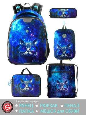 210101 Комплект школьный(Ранец + рюкзак + пенал + папка + мешок для обуви)