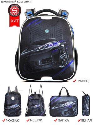 211301Комплект для первоклассника STERNBAUER / Ортопедический ранец/ Рюкзак/мешок для обуви/ папка/ пенал