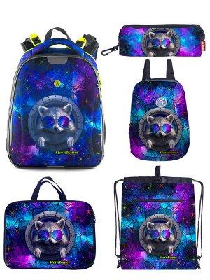 910401 Комплект школьный(Ранец + рюкзак + пенал + папка + мешок для обуви)
