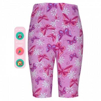 Детская одежда Baby Style — низкие цены! Поступление от 28.07 — Шорты и велосипедки для девочек