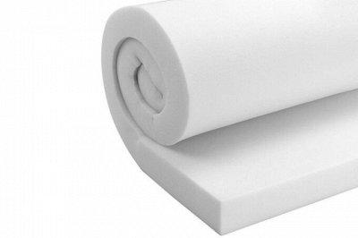 TEXTILE➕ Всё для штор, мягкой мебели, текстиль для дома — Поролон Мебельный ST 25/36 (ППУ)