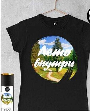 Женская футболка с надписью ЛЕТО ВНУТРИ DARK, цвет черный