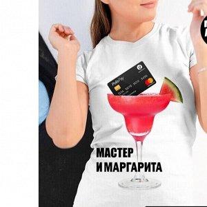 Женская футболка с надписью МАСТЕР И МАРГАРИТА, цвет белый