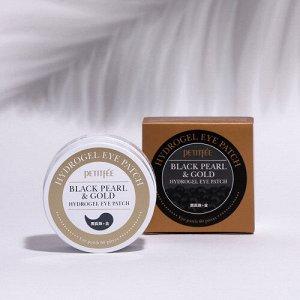 Гидрогелевые патчи для глаз Petitfee black pearl & gold hydrogel eye patch, 60шт*1.4г