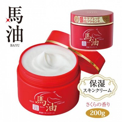 KINKA — косметика с золотыми частицами. Япония — Косметика Lishan-восстановление и питание -Япония