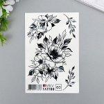 """Татуировка на тело """"Чёрно-белые цветы"""" 10х15 см"""
