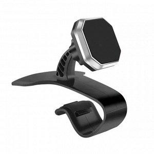 Автомобильный держатель Magnetic Dashboard Car Mount Holder