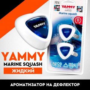 "Ароматизатор на дефлектор YAMMY жидкий ""Marine Squash"""