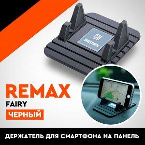 Держатель для смартфона ReMax FAIRY на панель, Черный
