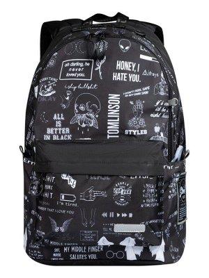 20914007 Школьный рюкзак STERNBAUER/ 42х28х14 см