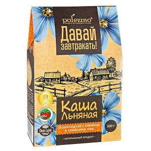 Каша льняная POLEZZNO шоколадная с изюмом и семенами чиа 300 г