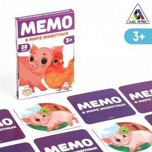 Развивающая игра «Мемо. В мире животных», 3+