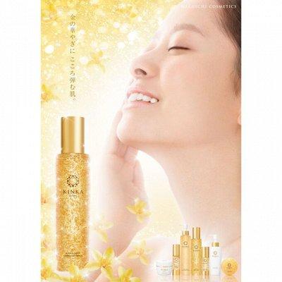 KINKA — косметика с золотыми частицами. Япония — KINKA косметика с золотыми частицами-Премиум