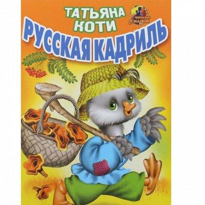 """Яркие, веселые, познавательные книги мальчикам и девочкам — Книги для детей """"линг"""""""