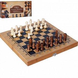 Настольная инра 3в1 Шашки, Шахматы,Нарды