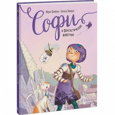 Журналы для детей и взрослых по низкой цене — Книги для детей