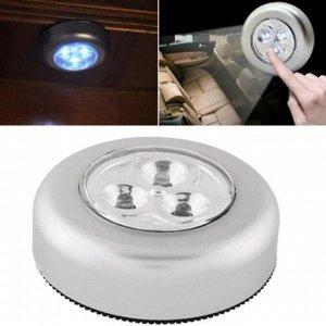 Беспроводные светодиодные светильники на батарейках