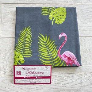 Комплект наволочек 50*70 Фламинго расцветка А