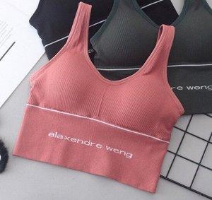 """Женский спортивный топ, надпись """"Alaxendre weng"""", цвет розовый"""