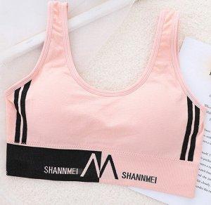 """Женский спортивный топ, надпись """"Shannmei"""", цвет розовый"""