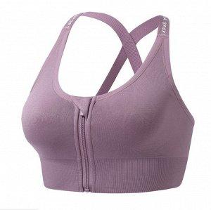Женский спортивный топ, с перекрестными лямками на спине, цвет фиолетовый