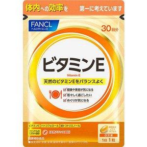 Натуральный микс витаминов Е - Fancl, 30дней