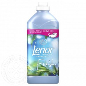Lenor / Ленор кондиционер для белья утренняя роса 1,8 л