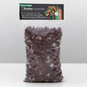Вулканическая лава UltraEffect EcoLine фракция 10-20 мм, 1,2 л