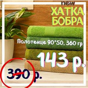 PROVANCE Наоми Полотенце махровое, 100% хлопок, 50х90см, 360гр/м, темно-зеленый
