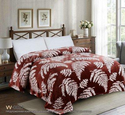 ❤ Домашний текстиль Milanika- есть всё от полотенца до одеяла — Пледы и покрывала