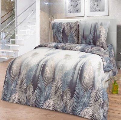 ❤ Домашний текстиль Milanika- есть всё от полотенца до одеяла — Бязь шириной 150 и 220 см