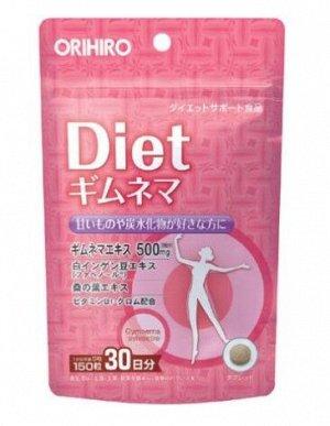 Пищевая добавка для похудения Gymnema Diet, ORIHIRO, на 30 дней.
