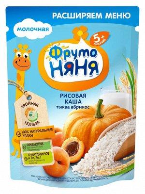 ФРУТОНЯНЯ Каша 200г рисовая молочная тыква-абрикос