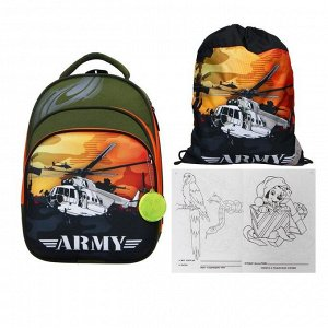 Рюкзак каркасный, Luris «Джерри 3», 38 x 28 x 20 см, наполнение: мешок для обуви, «Вертолёт»