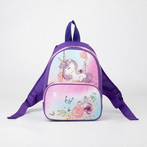 Рюкзак «Сказочный единорог», 20х11х28 см, отд на молнии, н/карман, фиолетовый