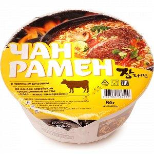 "Лапша ""Чан Рамен"", суп-лапша со вкусом говядины, 86 г"