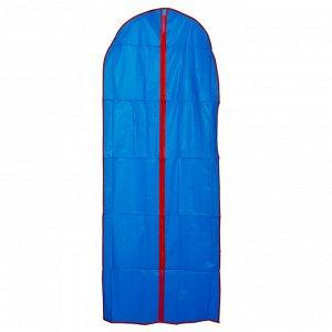 Чехол для одежды ПВХ, 60х160см